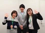 高速道路のコールセンター業務(受信) 箱崎ST(2)/2103000016のアルバイト・バイト・パート求人情報詳細