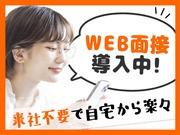 株式会社FMC青森営業所/小中野エリア3の求人画像