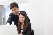 【週2日~日払いOK】規模拡大に伴い、事務・営業・技術スタッフ大募集!
