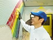 カワイクリーンサット株式会社 東新宿エリア 清掃スタッフのアルバイト・バイト・パート求人情報詳細