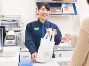 ファミリーマート 和歌山貴志店のアルバイト・バイト・パート求人情報詳細