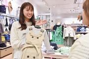 ブランシェス 岡崎西武店のアルバイト・バイト・パート求人情報詳細