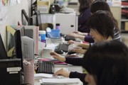 トールエクスプレスジャパン株式会社 関東第二事務センター(入力オペレーター)(9時~13時)のアルバイト・バイト・パート求人情報詳細