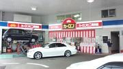 ◆週2〜OK◆未経験⇒社員登用アリ♪ガソリンスタンドのスタ…