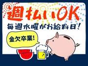 シンテイトラスト株式会社 町田支社 町田エリアの求人画像