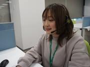 高速道路のコールセンター業務(受信) 箱崎ST(3)/2103000016のアルバイト・バイト・パート求人情報詳細