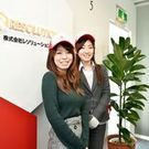 株式会社レソリューション 名古屋オフィス325のアルバイト・バイト・パート求人情報詳細