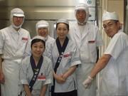 八永南部家敷 横手店(ホール)のアルバイト・バイト・パート求人情報詳細