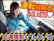 株式会社セシム(6)のアルバイト・バイト・パート求人情報詳細
