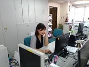 株式会社 ケーイーシー /大阪のアルバイト・バイト・パート求人情報詳細