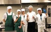 株式会社塩梅 福祉複合施設 清和苑のアルバイト・バイト・パート求人情報詳細