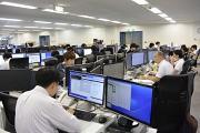 株式会社ブックルックチーム(ITヘルプデスク)のアルバイト・バイト・パート求人情報詳細