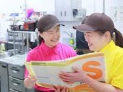 ごはんどき岩内店のアルバイト・バイト・パート求人情報詳細
