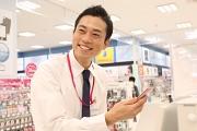 イオン佐久平店 イオンモバイル事業部[29840]のアルバイト・バイト・パート求人情報詳細