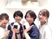 ONIGIRI ジョイナス横浜店のアルバイト・バイト・パート求人情報詳細