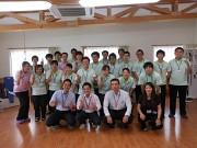 アースサポート函館 (デイスタッフ)(北)のアルバイト・バイト・パート求人情報詳細