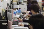 トールエクスプレスジャパン株式会社 関東第二事務センター(入力オペレーター)(16時~21時)のアルバイト・バイト・パート求人情報詳細