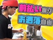 町田商店 練馬土支田店_21[030]のアルバイト・バイト・パート求人情報詳細