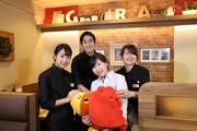 ガスト 氷見店<012783>のアルバイト・バイト・パート求人情報詳細