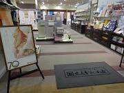 東京ますいわ屋 富山店のアルバイト・バイト・パート求人情報詳細
