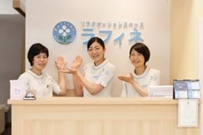 ラフィネ 東急横浜駅店のイメージ