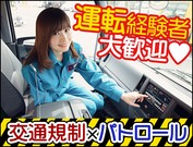 株式会社セシム(8)のアルバイト・バイト・パート求人情報詳細