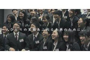 東京個別指導学院(ベネッセグループ) 横浜西口教室(成長支援)・個別指導講師のアルバイト・バイト詳細