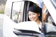 日給8250円/月~日のうちの週5日勤務/実働7.5h/大型免許
