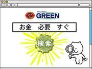 グリーン警備保障株式会社 神奈川研修センター 石上エリア/AK417DHK018026aのアルバイト・バイト・パート求人情報詳細