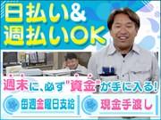 【9】株式会社林間 浦和営業所 (和光市エリア)のアルバイト・バイト・パート求人情報詳細