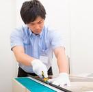 キンコーズ・東京プロダクションセンター サイン&ディスプレイのアルバイト・バイト・パート求人情報詳細
