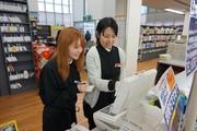 ブックオフ トナミ店(未経験者)のアルバイト・バイト・パート求人情報詳細