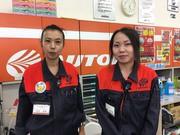 オートバックス鈴鹿店のアルバイト・バイト・パート求人情報詳細