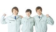 株式会社ISC就職支援センター(5887 水戸本社)のアルバイト・バイト・パート求人情報詳細