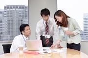 ディージーインベストメント株式会社のアルバイト・バイト・パート求人情報詳細