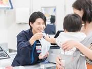 ファミリーマート 寒河江緑町店のアルバイト・バイト・パート求人情報詳細