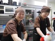 ゆず庵 鹿児島宇宿店(キッチンスタッフ)のアルバイト・バイト・パート求人情報詳細