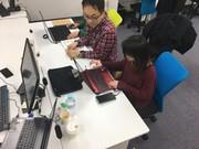株式会社イークルのアルバイト・バイト・パート求人情報詳細