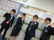 京葉学院 千葉校(フリーター向け)のアルバイト・バイト・パート求人情報詳細