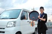 魚魚丸 宅配センター 知立南店     [配達]のアルバイト・バイト・パート求人情報詳細