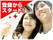 トランコムSC株式会社_郡山営業所(0000-9999)のアルバイト・バイト・パート求人情報詳細