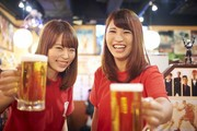 居酒屋浜ちゃん 横浜店  (ホール)のアルバイト・バイト・パート求人情報詳細