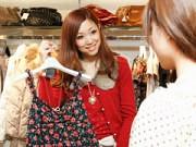 INGNI ゆめタウン久留米店(主婦(夫))のアルバイト・バイト・パート求人情報詳細