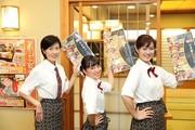 和食よへい 稲城長沼店のアルバイト・バイト・パート求人情報詳細