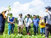 アグリイノベーション大学校 横浜農場のアルバイト・バイト・パート求人情報詳細