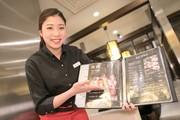 金タレ 渋谷店のアルバイト・バイト・パート求人情報詳細