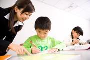 個別指導学習塾サクセスゼミのアルバイト・バイト・パート求人情報詳細