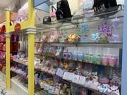 Dearパティズ釜石店のアルバイト・バイト・パート求人情報詳細