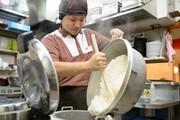 すき家 燕三条店のアルバイト・バイト・パート求人情報詳細