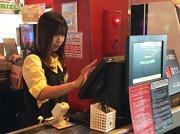 AsobiDouraku 新合川店のアルバイト・バイト・パート求人情報詳細
